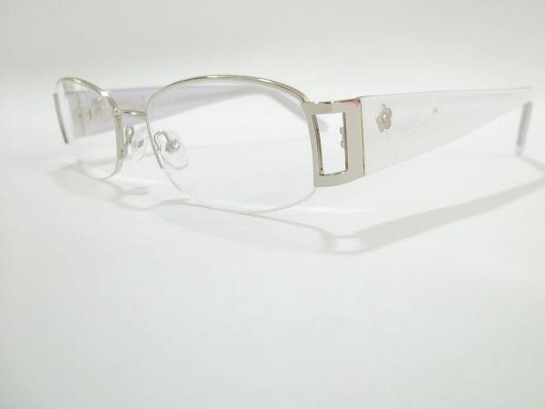6a75a68d31700 Armação Óculos De Grau Feminina Branca - MODA PRAIA
